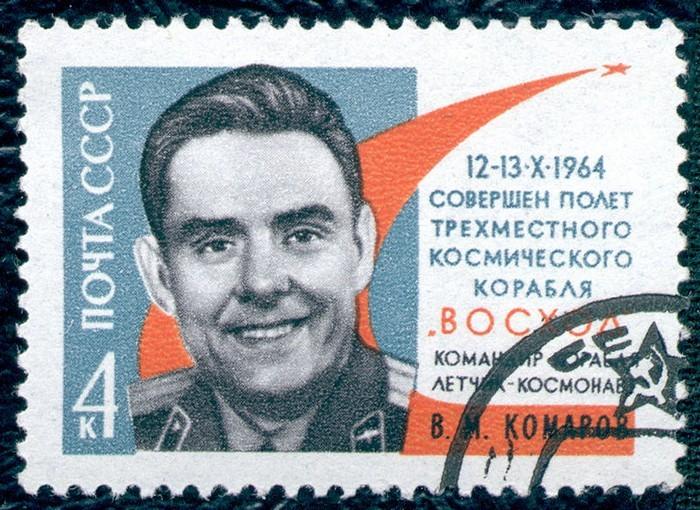 Vladimir Komarov – Soyuz, 1967